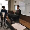 神奈川大学附属中・高等学校 授業レポート まとめ(2020年3月18日)