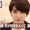 18.05.28 ジャニーズJr.チャンネル #15