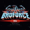 Broforce 感想