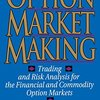 「Option Market Making」を読んだ