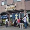 【福島】『牛乳屋食堂』のラーメン&チャーシュー餃子