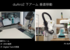 【作ってみた】川崎重工製産業用ロボットduAro2をOculus Questで遠隔操作してみた
