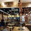 韓国式BBQ店「Jeju house/チェジュハウス(제주집)」をダメ出しつつ紹介していく!黒豚BBQは美味かったし砂漠系ビル「Havelock II(ハベロックⅡ)」をなんとかしたい。