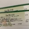 【出陣】デビュー50周年 TAKANAKA SUPER LIVE 2021