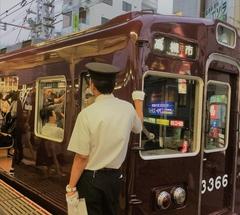 ★高槻市行き@阪急淡路駅