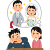 独身女、伯母になりたくてワクワクする、妹夫婦は大戦争勃発…結婚・夫婦ってなに。