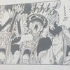 ONE PIECE ブログ[六十二巻] 第605話〝クラーケンと海賊〟