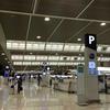 Day1 エミレーツ航空でドバイ経由テヘランへ
