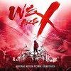 X JAPANの「WE ARE X」が今週の全英チャートで27位!!