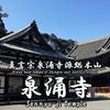 九州の天皇原理主義テロリスト(薩長)は天皇がわからない