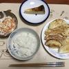 ポテトと卵の餃子包み、人参サラダ