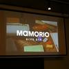 落とした物の場所がわかるMAMORIO FUDAは日本事情に最適のIoTタグ #MAMORIO_FUDA