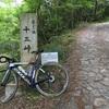 中山道 自転車旅 5/6日目編 (大井宿〜赤坂宿)