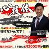月収31万円稼げるビジネスを やって見たいと思いますか?