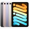 新型iPad mini第6世代とiPad第9世代、ビックカメラ・Amazon・ノジマなどで当日在庫あり【更新】