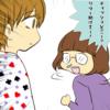 日常漫画『ティッシュ取って~』『キッズチャンネルの異変』