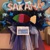 sora tob sakana バンドセット「天体の音楽会」@中野サンプラザ