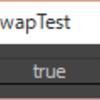 【MaxScript】bool を反転する