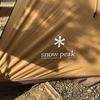愛知県犬山市『八曽もみの木キャンプ場』について オートサイトの地面が・・・。