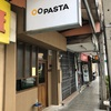 カオサン通りから比較的近い、手作りパスタの店、OO pasta @サムセン通り