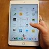 本当に出ました、iPad mini 6!!!!欲しいけど、iPad mini 4への愛着が。