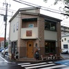 稲城「imacoco coffee(イマコココーヒー)」