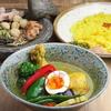 【オススメ5店】本厚木・相模大野・海老名・伊勢原(神奈川)にあるスープカレーが人気のお店