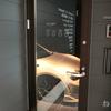 平成の初期不良王 新築玄関ドアのガラスに気泡が入った状態だったから交換してもらった!