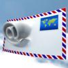 Cách gửi thư từ đi Mỹ giá rẻ, nhanh chóng nhất