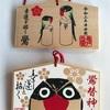 3、亀戸天神社(亀戸天神)