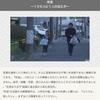 【感想】NNNドキュメント「吃音〜100人に1人の伝え方〜」