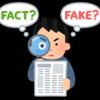 PSA鑑定品のシクブルに偽物疑惑が掛かっている件についてまとめ