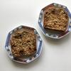 【レシピ】アメリカのお母さんの味、バナナブレッド。