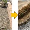 REMIC TIMES 5月号 砂利でお庭のイメージチェンジしてみませんか?