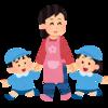 4月12日放送「がっちりマンデー!!」で紹介されたスマート保育園が画期的