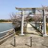 月輪大池(滋賀県大津)