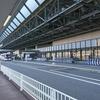 成田空港に行ってきました(^_^)