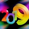 自身の2019年度テーマを評価する