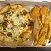 ピザハットのマイボックス
