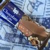 【数量限定】トップス チョコレートケーキアイスバー@セブンイレブン