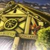 【ボードゲーム】来たるべきヒトリコラ劇場の為の静かな序章。『アグリコラ:リバイズドエディション日本語版』ファーストレビューだっ!