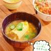夏の旬の味☆生コーンとオクラの味噌汁*