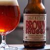 Brown Shugga