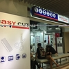 タイ バンコクで120バーツでヘアカットした話。(元QBハウス)