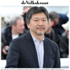 メモ カンヌ2018「映画を作り続ける勇気」是枝監督おめでとう‼ &中国アニメ
