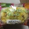 敷島製パン たっぷりさつまいもの蒸しパン 食べてみた感想