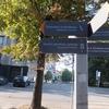 リトアニア 「カウナス市街地-ケーブルカーに乗ろう(KAUNAS FUNICULARS)」の思ひで…