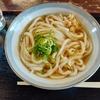 うどん工房 名麺堂(徳島市中常三島町)