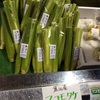 地場野菜!?「マコモタケ」を買って料理してみました♪