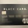 Luxury Card(ラグジュアリーカード)で無料ワインを飲んでみた